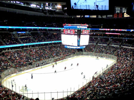 verizon-center-hockey