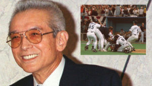 Yamauchi Seattle Mariners