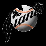 New York Giants Primary Logo 1947 - 1957